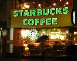 graphic regarding Starbucks Printable Coupon titled Starbucks Discount coupons (Printable Discount codes) - 2018