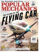 Popular Mechanics Magazine – Free 2 Year Subscription