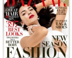 Harper's Bazaar Magazine – Free 2 Year Subscription