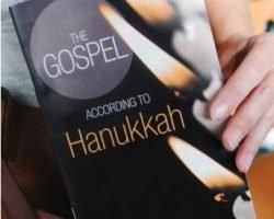Free Hanukka Book