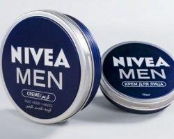 Free Nivea For Men Cream Product